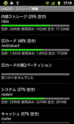 F03D_aki