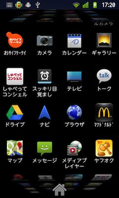 device-2012-12-15-172007