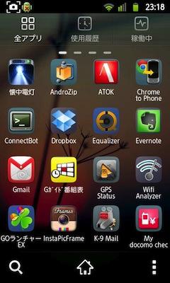 f03d_app1
