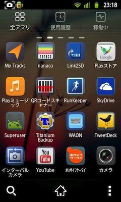 f03d_app2