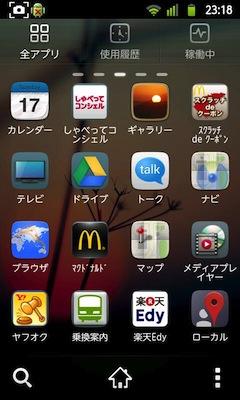 f03d_app3
