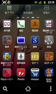 f03d_app4