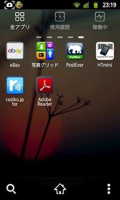 f03d_app5