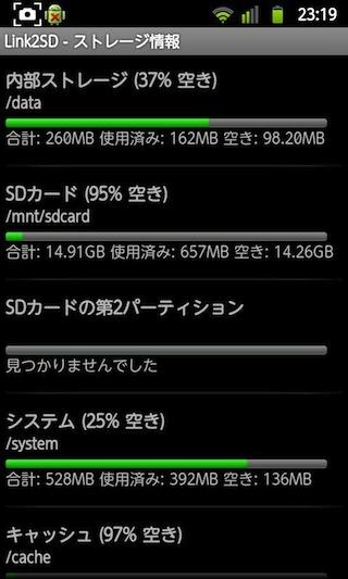 2013-01-07_23_19_26
