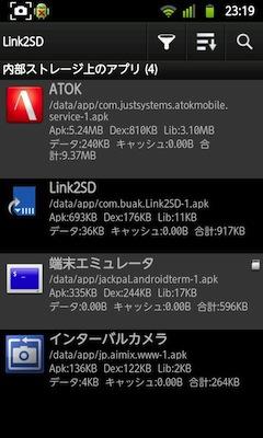 data_app