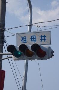 ubagai1