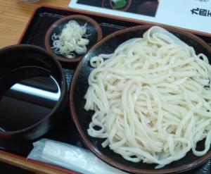 岡村うどん店