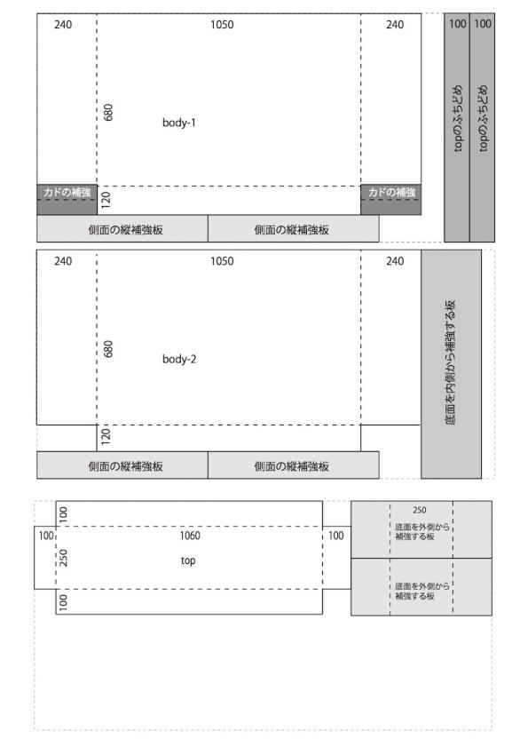 box203cm_v2