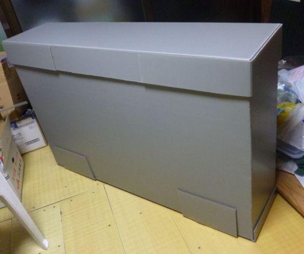 P1040017